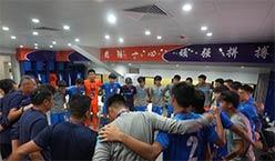 足协杯65周年之梅县球乡 回家融入足球乡