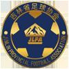 吉林省足球协会