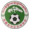 西藏自治区足球协会