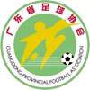 广东省足球协会
