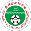 青岛市足球协会