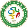 深圳市足球协会