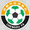 成都市足球协会