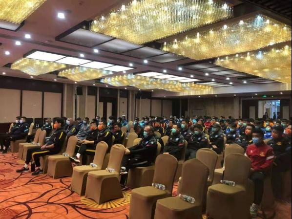 2021中国足协杯线上动员大会在各赛区同时举行76.png