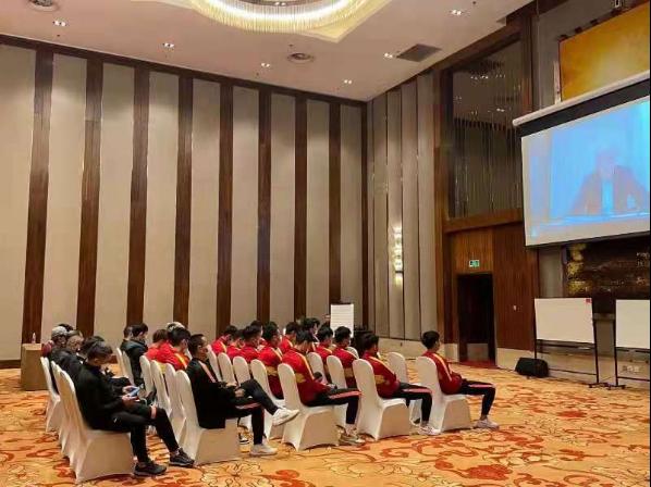 2021中国足协杯线上动员大会在各赛区同时举行284.png